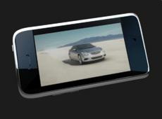 Infiniti: Iphone App